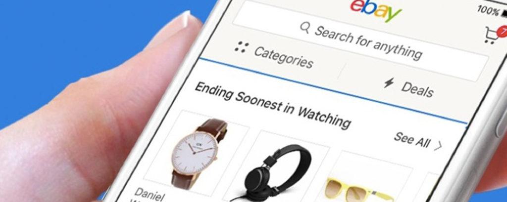 eBay visual search tools