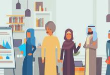 VAT in GCC
